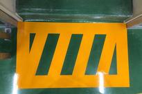 写真:注意喚起エリア床ライン塗装