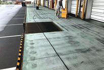 写真:倉庫プラットホーム塗床工事下地処理