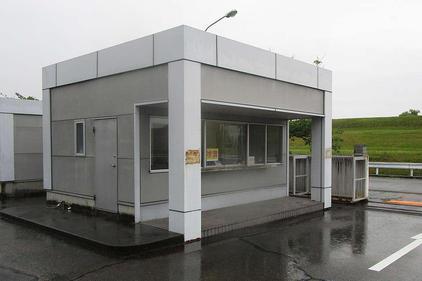 写真:外壁塗装工事 守衛所